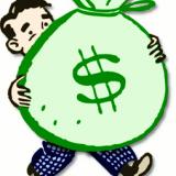 Save Money this Holiday Season